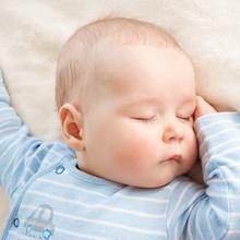 Geburtsbeihilfen